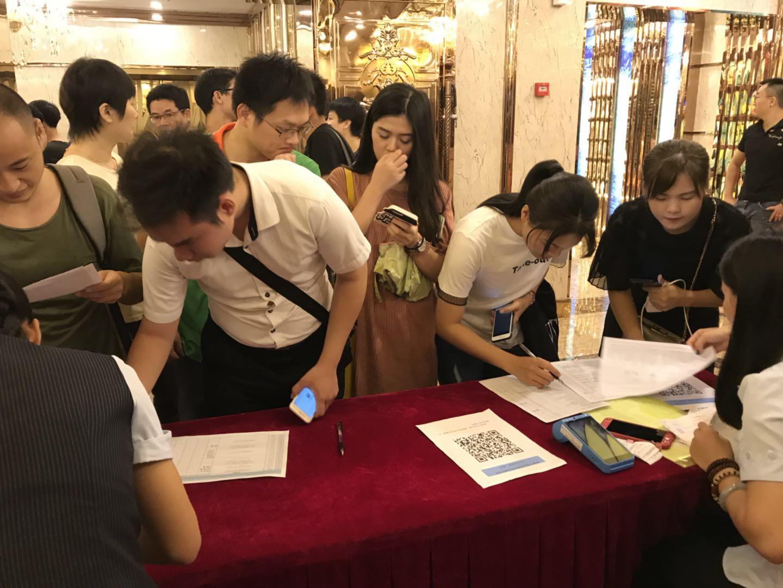 海南省招标投标协会举办2018年政府采购政策法规培训班