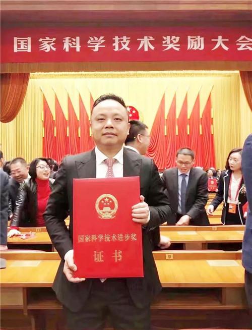 江西工程学院杰出校友李国平、客座教授李国平荣获国家科学技术进步一等奖