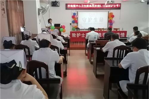赣县区沙地镇中心卫生院护士节活动丰富多彩