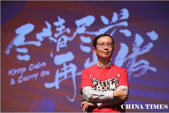 """马云""""最应该做的最正确决定"""":张勇一年后将接任阿里董事局主席"""