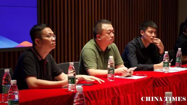 2018海南互联网大会筹备座谈会在海口成功举办