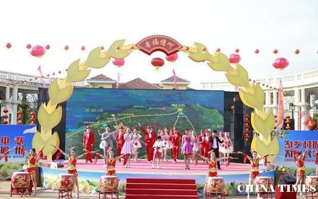 海南儋州:我们以这种方式来庆祝首届中国农民丰收节
