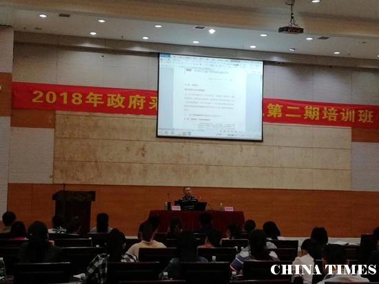 海南省招标投标协会 2018年政府采购政策法规第二期培训班圆满结束