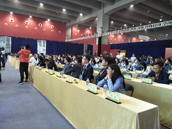 """2018中国(广州)国际茶业博览会""""媒眼看国茶"""" 论坛顺利开幕"""