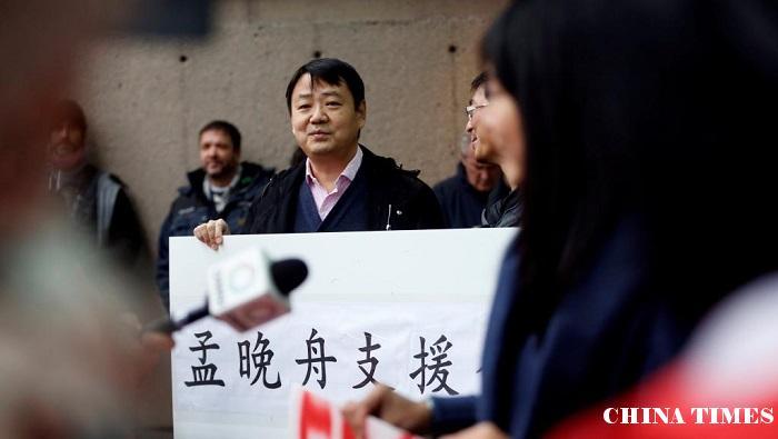 孟晚舟1000万获保释 加拿大前外交官同日在华遭捕