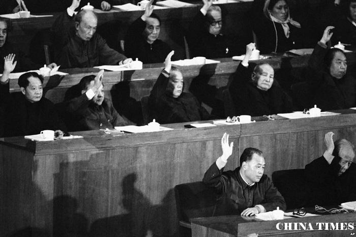 一位知情老名士忆改革开放早期的中国领导人