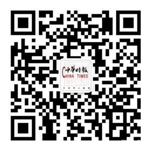 赞!全国人民警察游四川平昌4A景区免门票