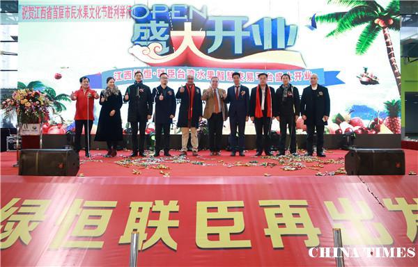 台湾水果搭平台 进口水果唱大戏——江西省首家线上线下果品智慧交易平台开业