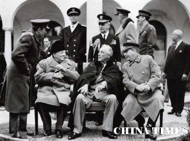 二次大战之后分化与对峙