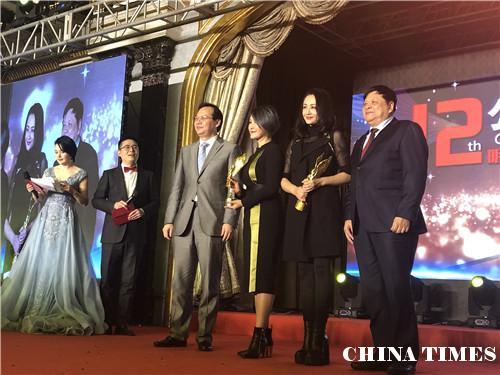 小天使艺术学校校长出席12届公益中国明星企业家颁奖盛典