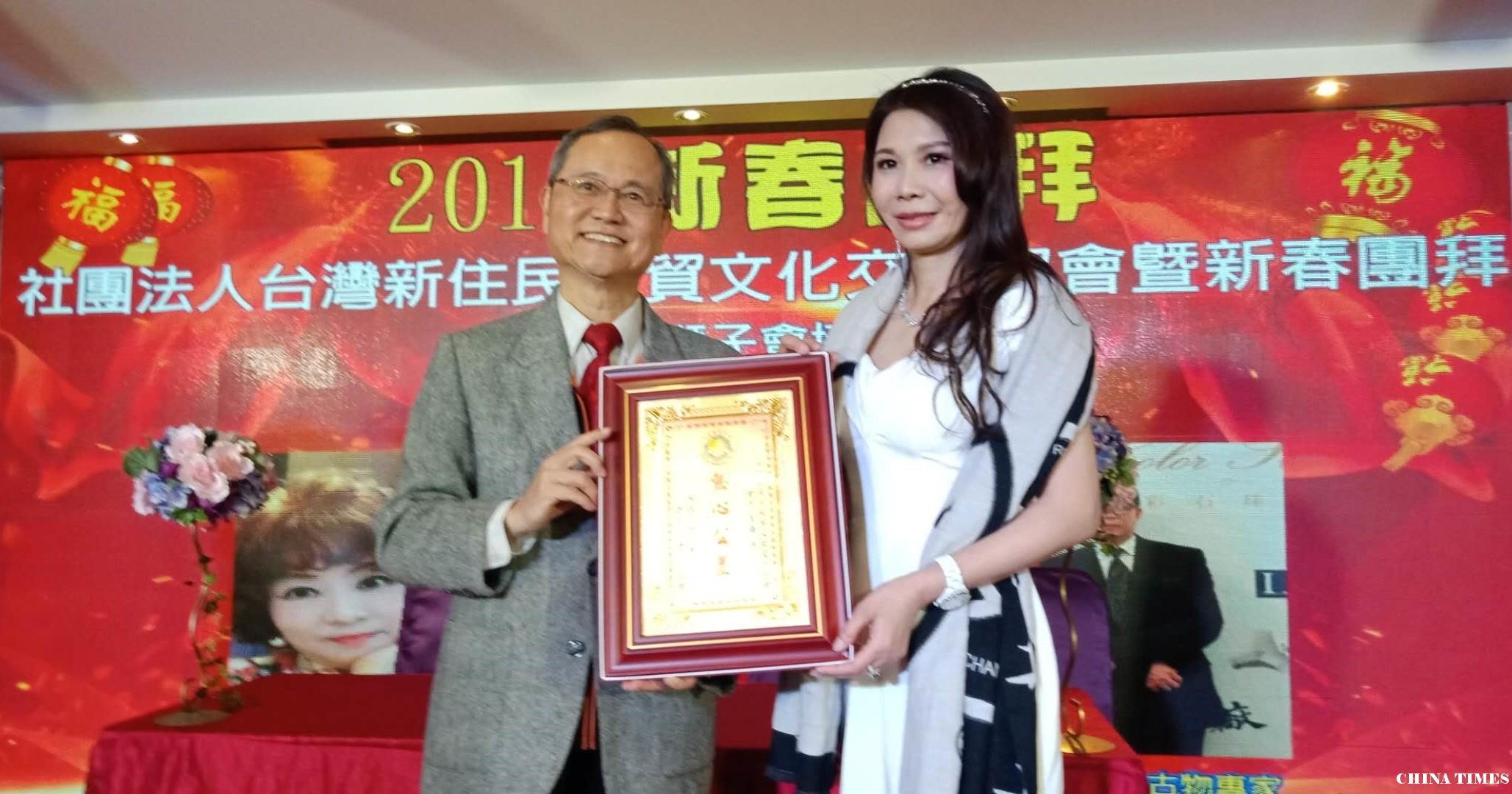 台灣新住民經貿文化交流協會 團拜