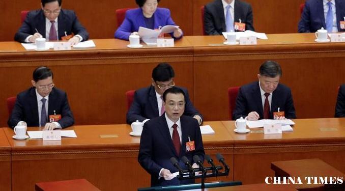 人大开幕:李克强政府工作报告的四个要点