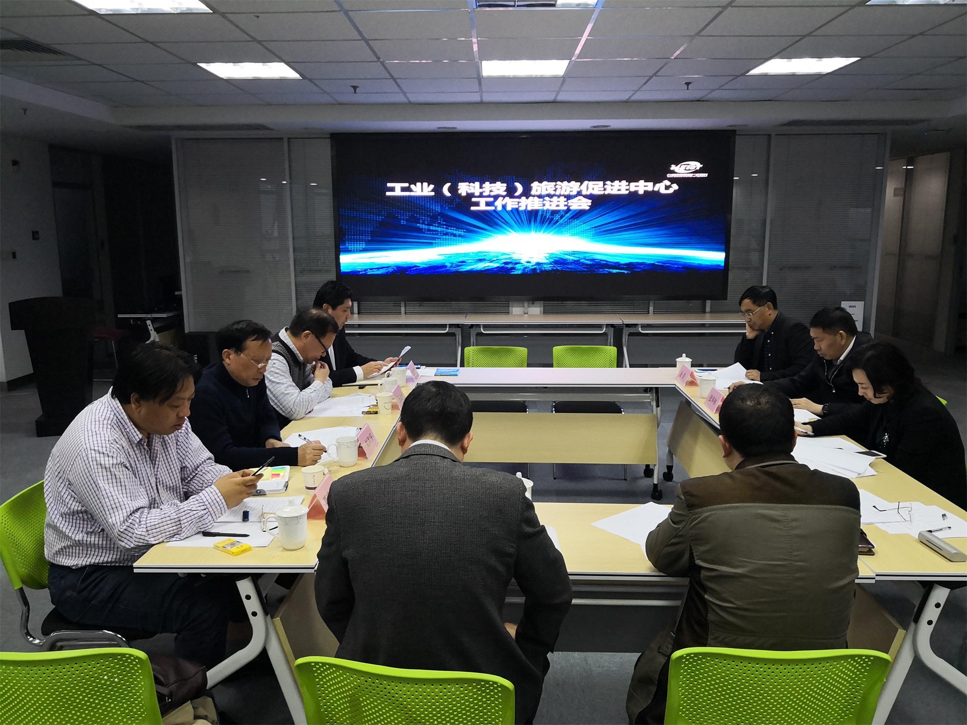 无锡工业(科技)旅游项目正式启动