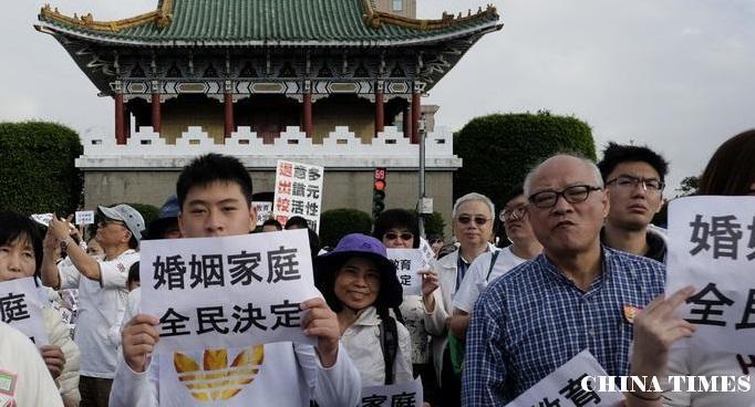 台湾同婚合法在即 正反双方吵什么