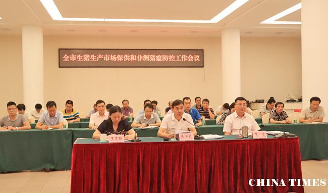 儋州市长朱洪武:确保各镇农贸市场都有猪肉供应