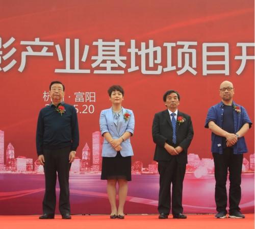 北影(杭州)电影产业基地项目正式开工