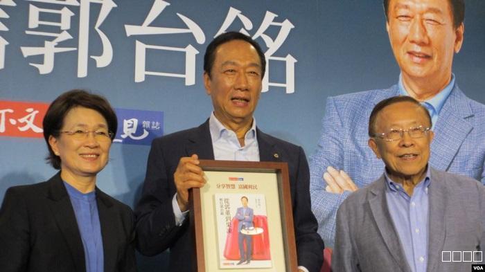 台湾鸿海集团创办人郭台铭宣布退出国民党