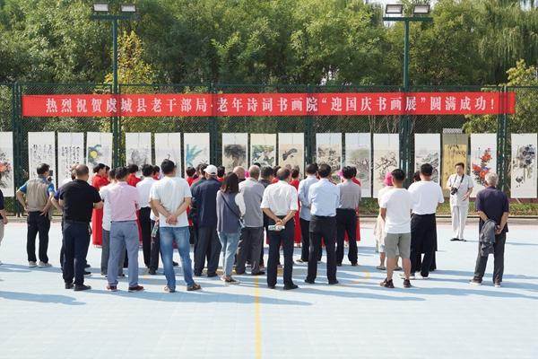 河南虞城县老年诗词书画院举办迎国庆书画展