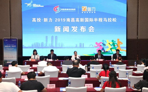 2019南昌高新国际半程马拉松 10月20日鸣枪开跑
