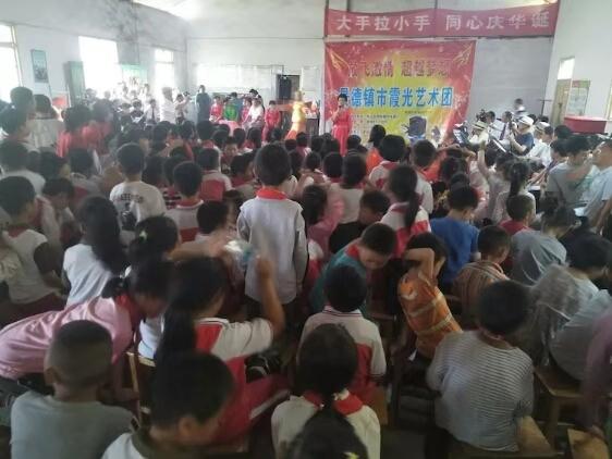 """浮梁县勒功学校举行""""大手拉小手、同心庆华诞""""文艺活动"""