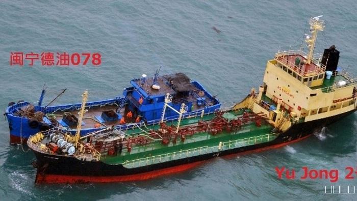 朝鲜船与日本执法船相撞沉没20人落水