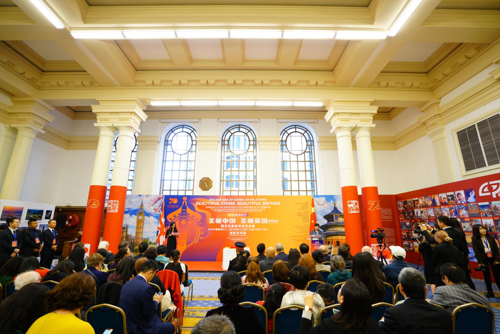 """美丽中国 美丽英国 — 中英黄金时代""""中国艺术展在伦敦开幕"""