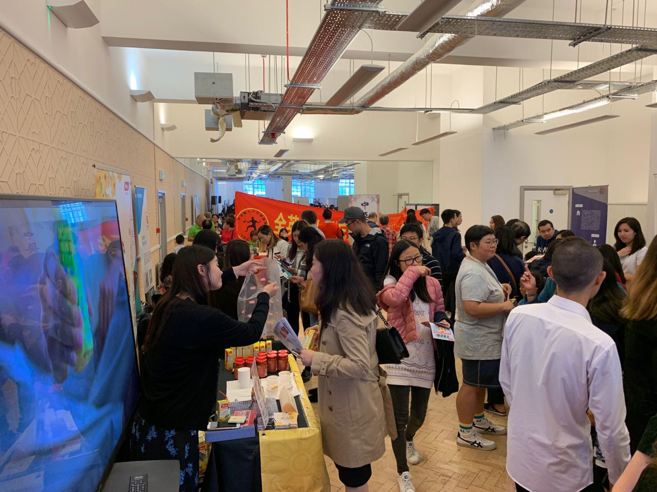 第二届英国华侨华人社团迎新日成功举行