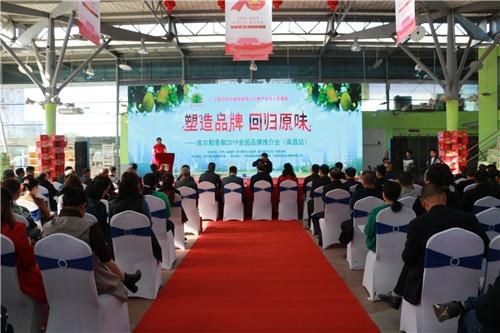 第十七届中国国际农交会库尔勒香梨专场推介受追捧