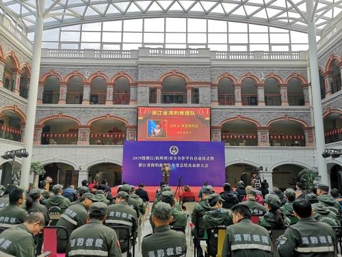 浙江海宁:隆重举行钱塘江安全合作平台启动仪式