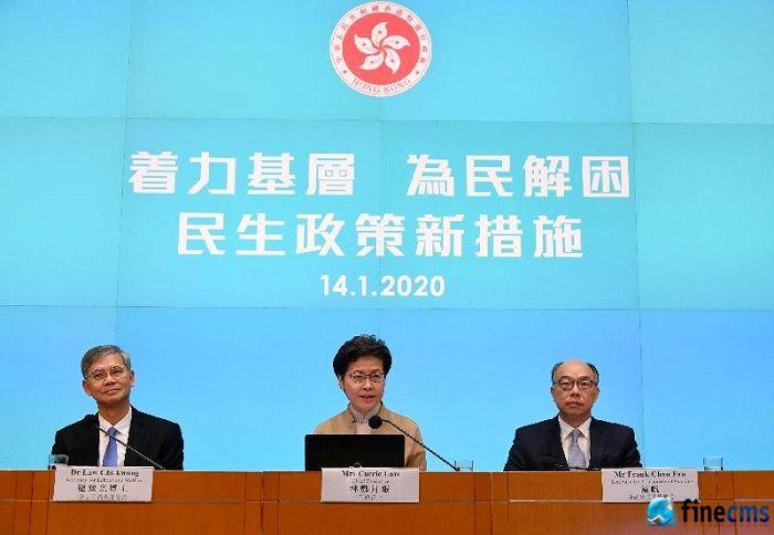 行政长官林郑月娥公布十项民生措施,涉及100亿元经常开支