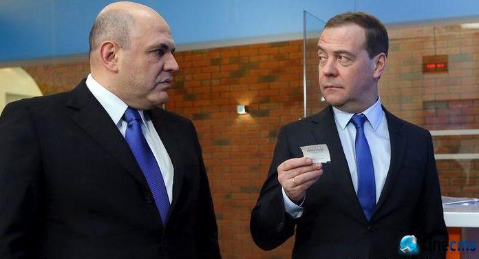 俄政府宣布全体辞职 普京推荐新总理