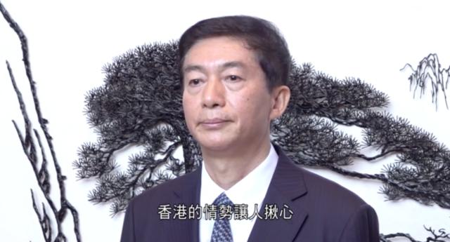 骆惠宁:香港近半年情况令人揪心 期盼尽早回正轨