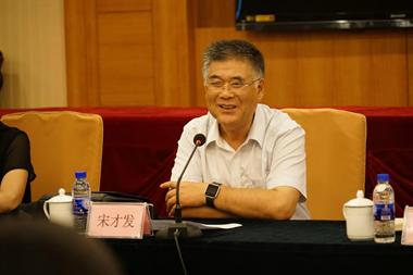 宋才发教授访谈(下篇):读懂中国特色社会主义制度和国家治理根本逻辑