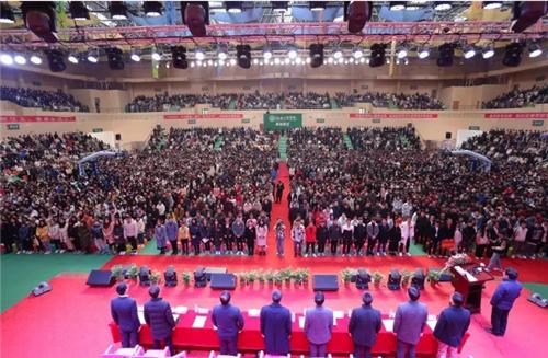 江西工程学院举行辞旧迎新暨表彰大会,笃定前行的脚步铿锵