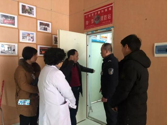 江西上饶爱尔眼科医院组织消防安全大检查活动