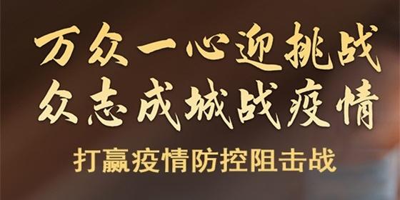 微信图片_20200129183357_看图王.jpg