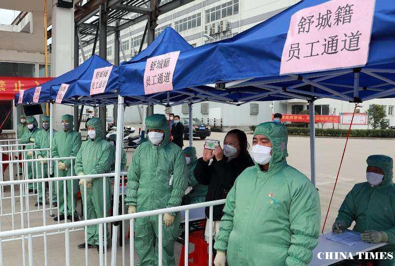 舒城县拿出一千万元帮助企业复工复产
