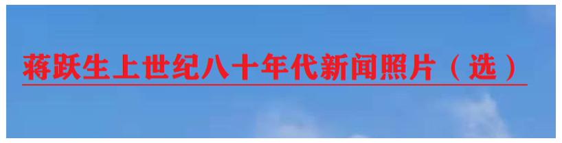 微信图片_20200215133604_看图王.png