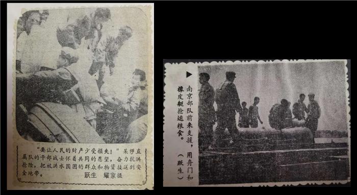 微信图片_20200215184042_看图王.png