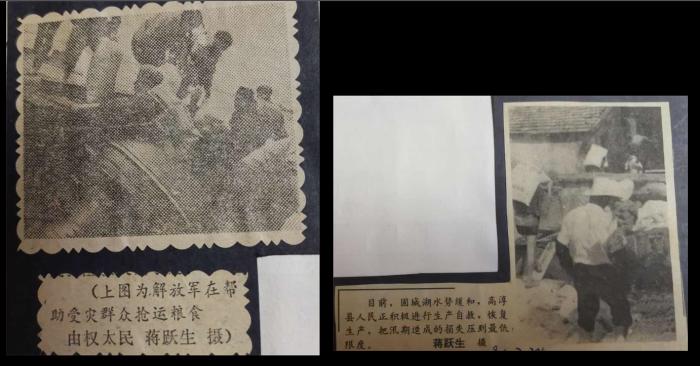 微信图片_20200215184239_看图王.png