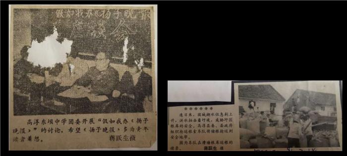 微信图片_20200215184442_看图王.png