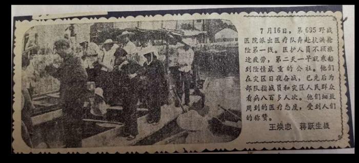 微信图片_20200215211740_看图王.png