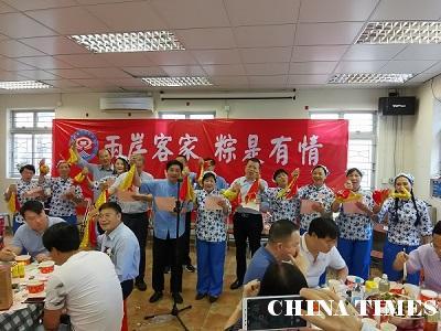 """""""两岸客家·粽是有情""""客家联谊活动在香港上水廖万石堂举行"""