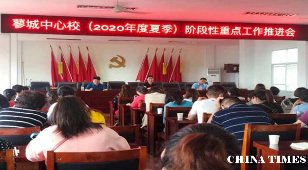 河南固始县蓼城中心校召开辖区幼儿园园长会议