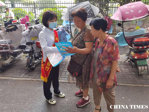 守住钱袋子 护好幸福家  ——河南汝阳农商银行开展防范非法集资宣传活