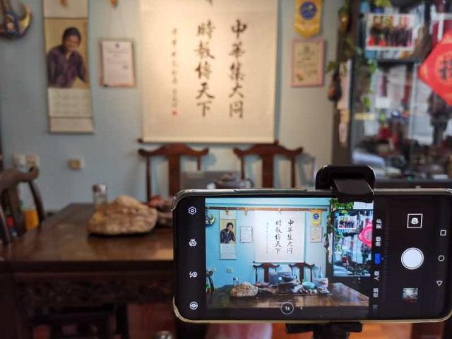 2020国际城市文化论坛暨首届世界华人数字经济论坛(线上)圆满落幕