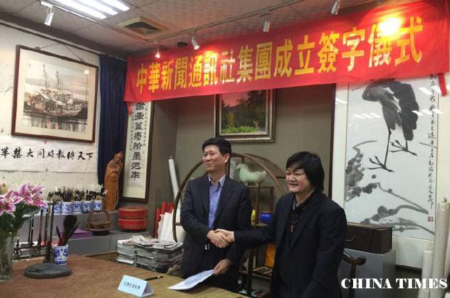 """""""龙8娱乐首页新闻通讯社集团""""重组成立"""