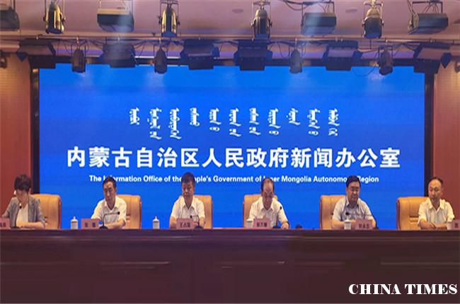 内蒙古自治区人民政府召开推动民族传统奶制品产业发展新闻发布会