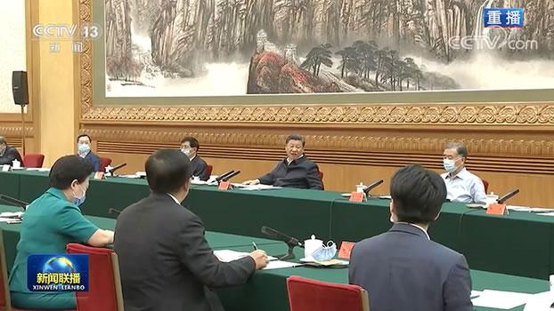 习近平谈经济促企业家爱国
