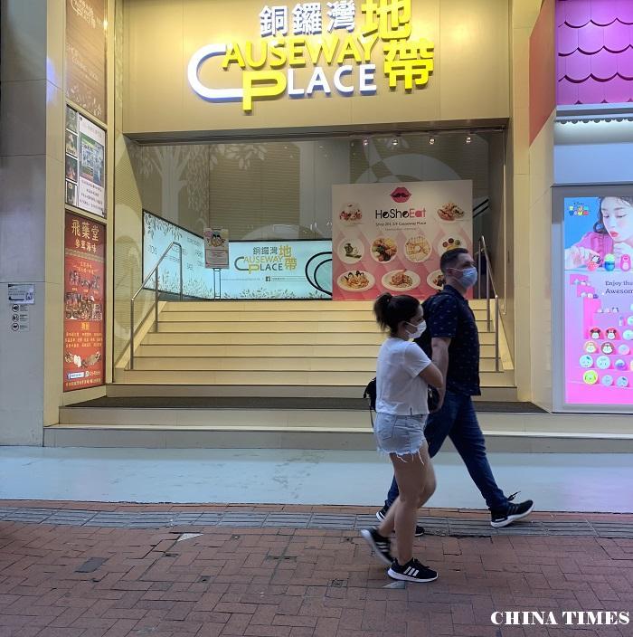 香港新增72宗新型肺炎確診 連續7天維持雙位數